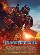 Transformers (2007) Dir. Michael Bay, Shia LaBeouf, Megan Fox, Josh Duhamel, Tyrese Gibson
