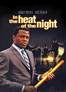 In the Heat of the Night (1967) Dir. Norman Jewison; Sidney Poitier, Rod Steiger, Warren Oates