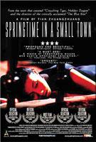 Springtime in a Small Town (2002) Dir. Tian Zhuangzhuang; Jingfan Hu, Jun Wu, Bai Qing Xin