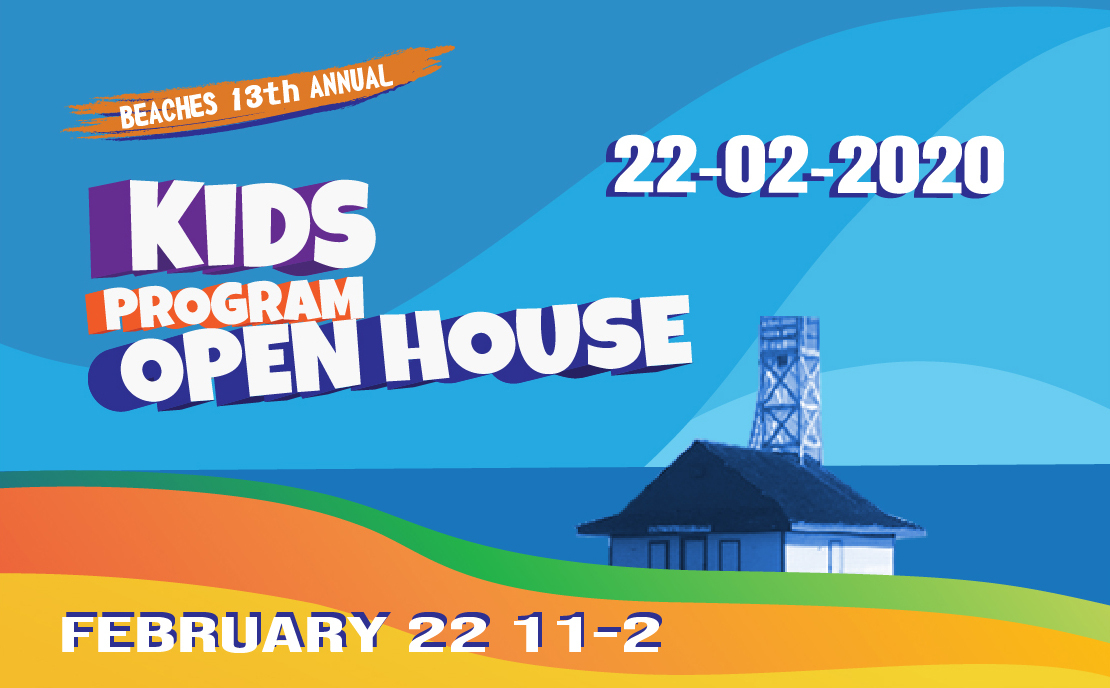 13th Annaual Kids Program Open House